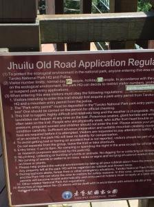 Zhuilu Old Trail Regulations